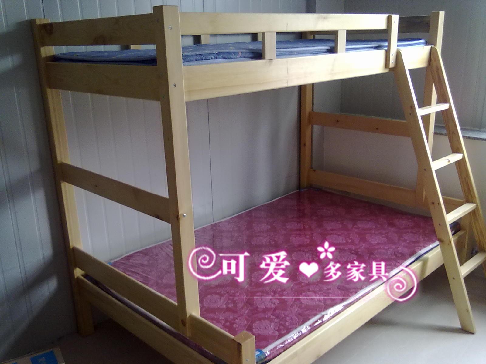 实木上下床 - 北京可爱多家具